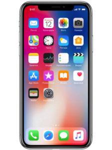 zamena-ekrana-iphone-x